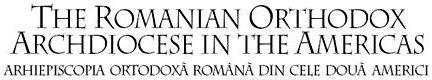 Romanie, plai de dor